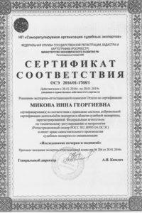 Expert Mikova Sro 2