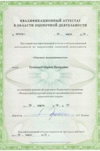Expert Rusinova Kval Nedvizhimost