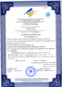 License Dtr Eac 0