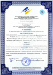 License Dtr Eac 1