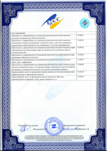 License Dtr Eac 3